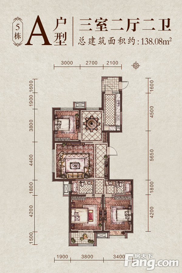 太原装修方案5#楼A户型|3室2厅2卫1厨