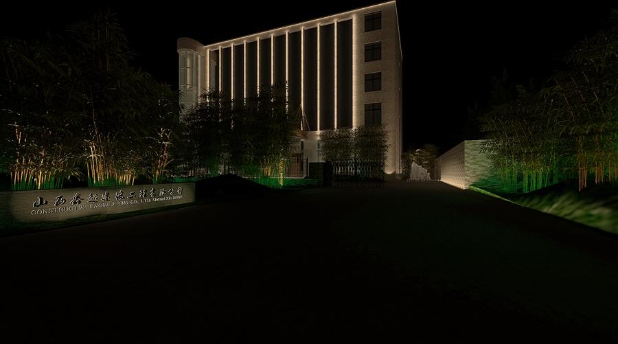 阳泉办公楼