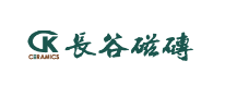 太原長谷瓷磚