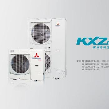 KXZmini系列