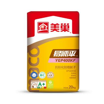 太原易呱平YGP400KF 抗粉化刮墙腻子