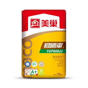 太原易呱平YGP800JJ 耐水腻子