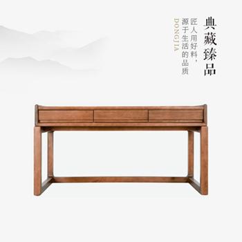 太原东家阿禧新中式家具水曲柳书桌