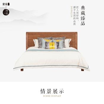 太原东家阿禧新中式家具床