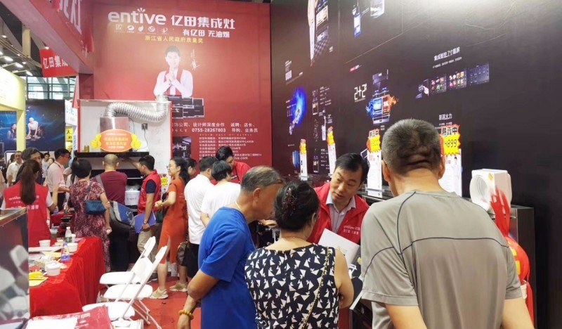 近期,亿田集成灶参加深圳家装博览会