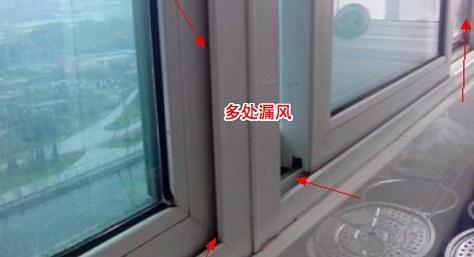 断桥铝窗户漏风怎么办?这几点你得注意