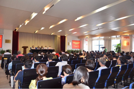 近日,安信地板荣获上海和谐劳动关系达标企业称号
