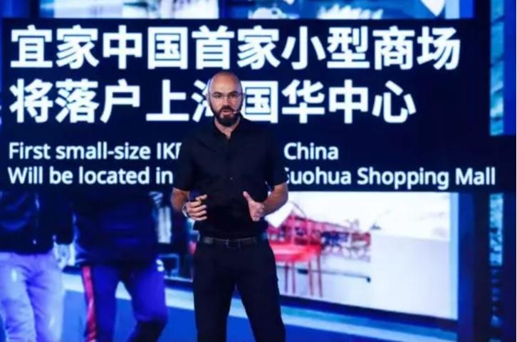 近期,宜家将推动全屋设计服务计划,到2020年在中国投资100亿元