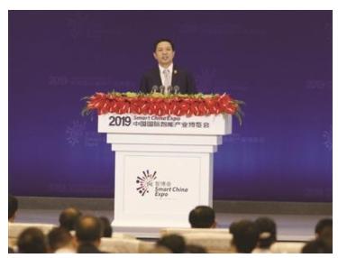 2019重庆智博会 扎实推进人工智能李彦宏提出三条建议