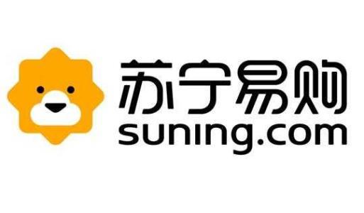 近日,苏宁易购完全现金收购家乐福(中国)80%的股份