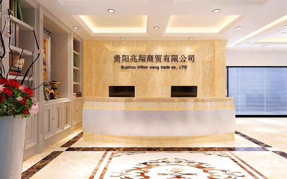 贵阳装修案例花果园财富中心2号楼卓总办公室装修