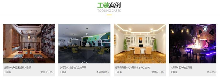 热烈祝贺贵州光速达装饰2018新版官方网站上线