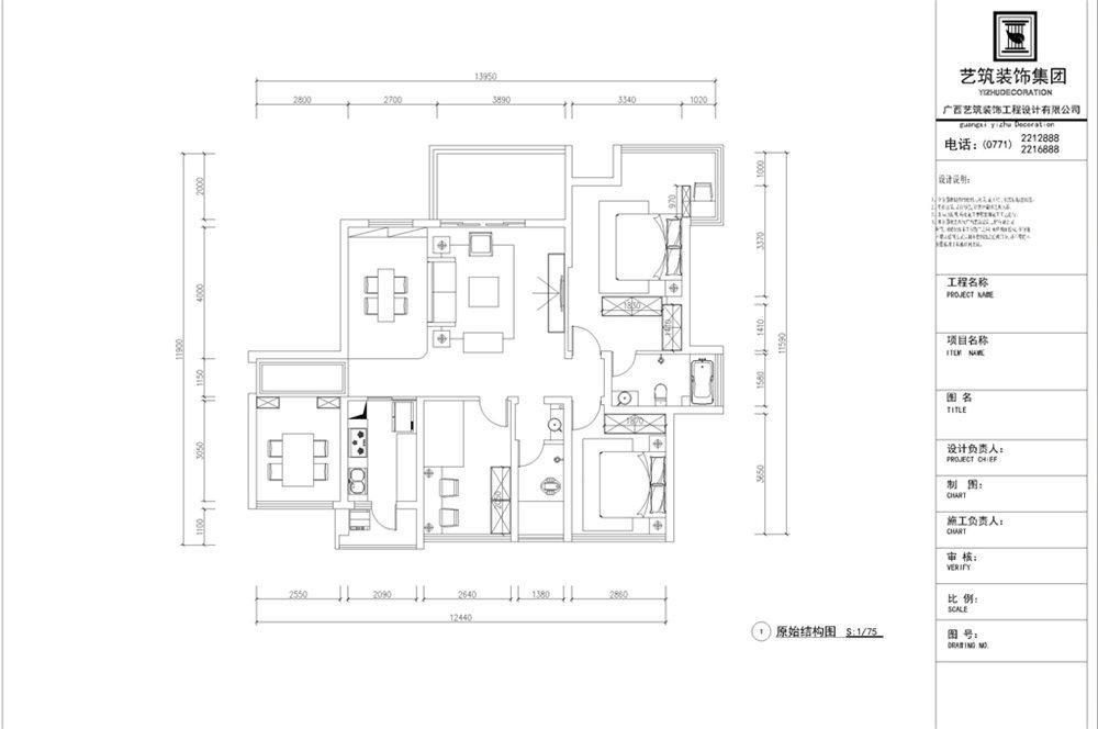 廣西裝修案例江濱家園 110平 簡約風格