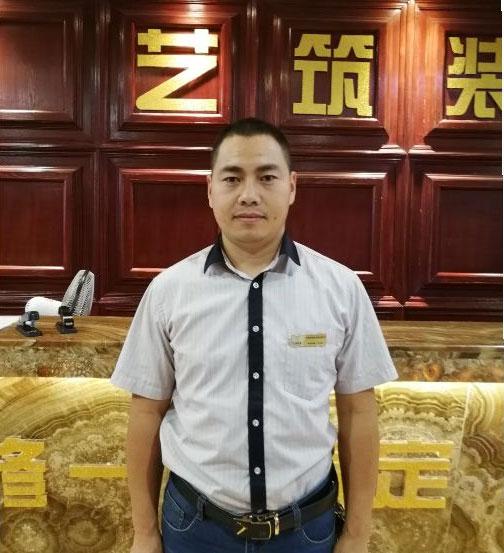廣西裝修工長劉軍平