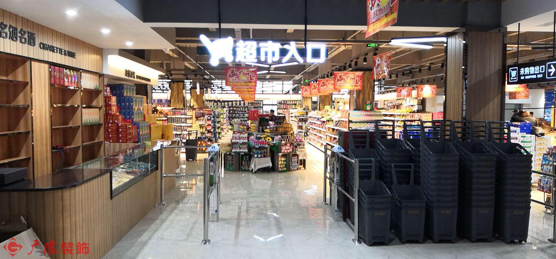 葛店  大润发超市