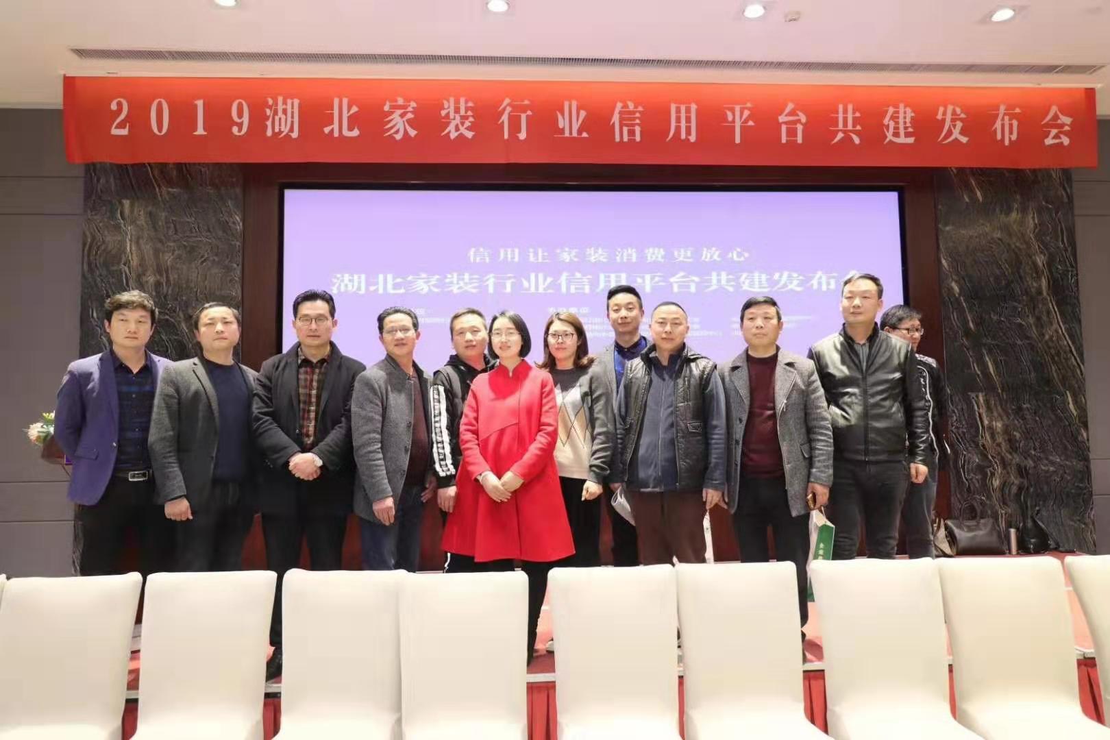 老虎机钱柜手机版公司总裁参加777信用平台发布会