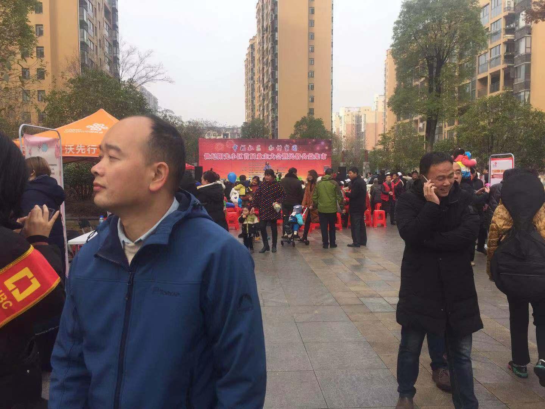 湖北广缘装饰参加世纪阳光首届业主大会,暨名俗公益大会