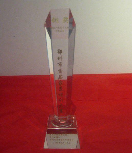 广缘装饰公司荣获鄂州市首届家装设计大赛奖项