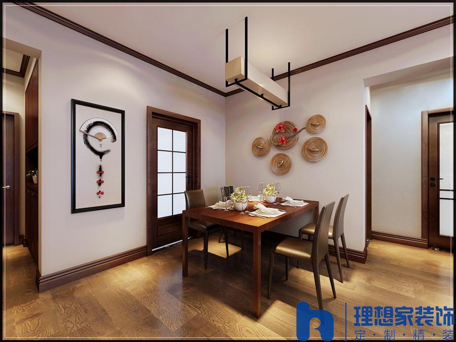 嘉怡小區現代中式