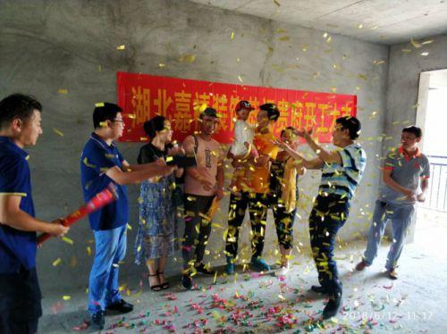 中岳華庭1-2201