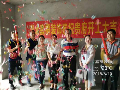 中岳華庭4-2301