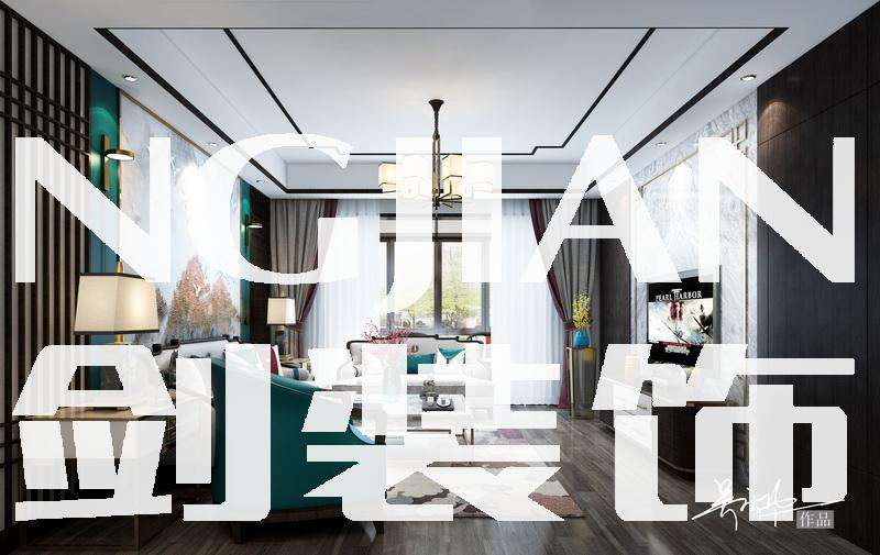 宜昌裝修案例中建之星 新中式輕奢 140