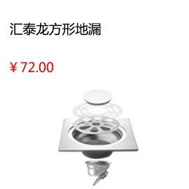 邢臺美涂士漆防水涂料 K11通用型