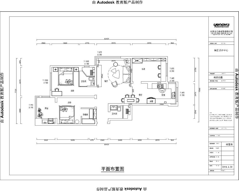 邯郸装修案例枫丹白露29-1-2001