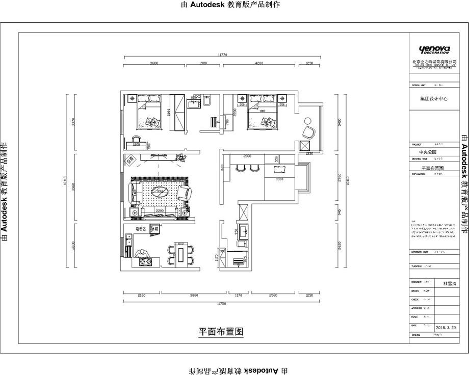 邯郸装修案例中央公园8-1-3203