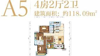 绵阳装修方案绵阳长虹天樾户型A5户型4室2厅2卫-118.09㎡