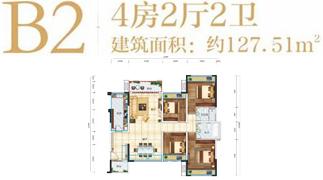 绵阳装修方案绵阳长虹天樾户型B2户型4室2厅2卫-127.51㎡