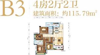 绵阳装修方案绵阳长虹天樾户型B3户型4室2厅2卫-115.79㎡