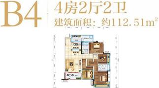 绵阳装修方案绵阳长虹天樾户型B4户型4室2厅2卫-112.51㎡