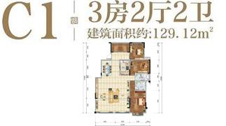 绵阳装修方案绵阳长虹天樾户型C1户型3室2厅2卫-129.12㎡