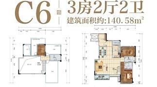绵阳装修方案绵阳长虹天樾跃层户型C6户型3室2厅2卫-140.58㎡
