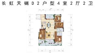 绵阳装修方案绵阳长虹天樾户型D2户型4室2厅2卫-134.66㎡