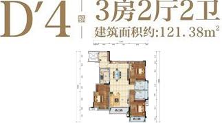 绵阳装修方案绵阳长虹天樾户型D-4户型3室2厅2卫-121.38㎡