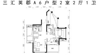 綿陽裝修方案綿陽三匯英郡A6戶型圖2室2廳1衛-74.48㎡