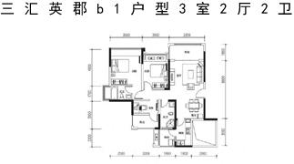 綿陽裝修方案綿陽三匯英郡B1戶型圖3室2廳2衛-95.25㎡