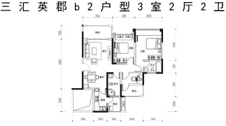 綿陽裝修方案綿陽三匯英郡B2戶型圖3室2廳2衛-95.25㎡
