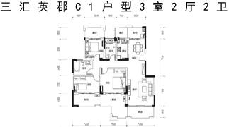 綿陽裝修方案綿陽三匯英郡C1戶型圖3室2廳2衛-114.53㎡