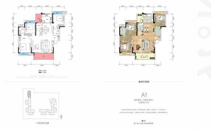 绵阳九洲跃进路16号A1户型图3室2厅3卫-151.54㎡