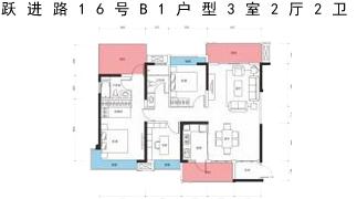 绵阳装修方案绵阳九洲跃进路16号B1户型图3室2厅2卫-133.51㎡