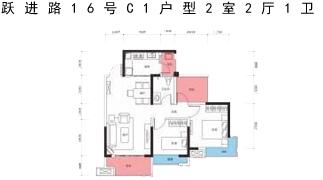 绵阳装修方案绵阳九洲跃进路16号C1户型图2室2厅1卫-85.5㎡