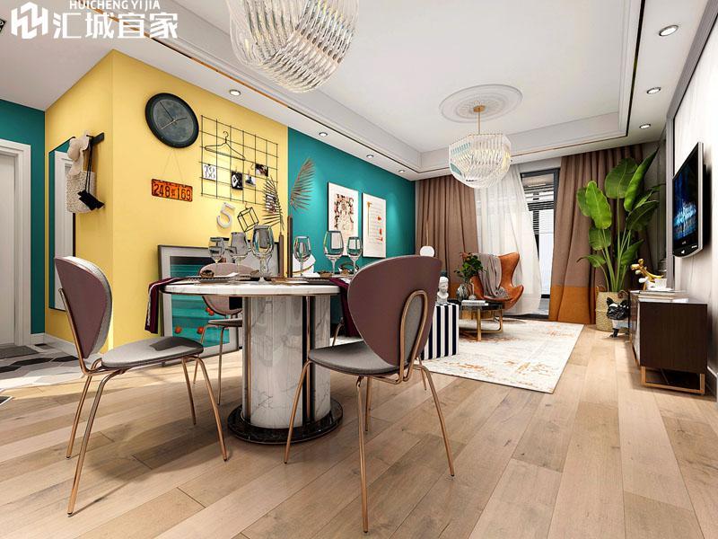 安县家装-典汇国际-现代轻奢撞色110平米