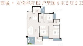 綿陽裝修方案綿陽西城·君悅華府B2戶型圖4室2廳2衛102.98㎡