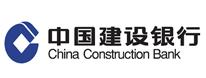 ???、海南中國建設銀行