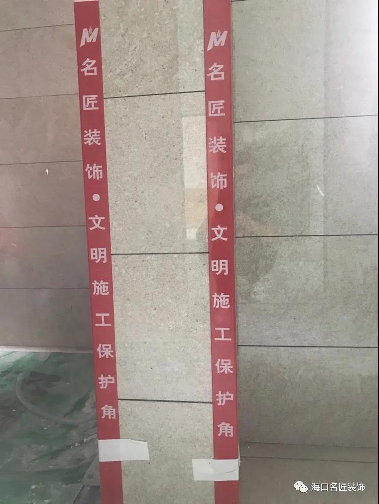 海南省装协领导及碧桂园物业代表一行实检名匠工地