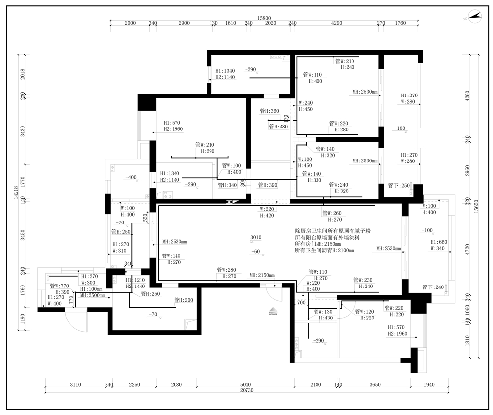 海航豪庭-港式轻奢-255平米-四房