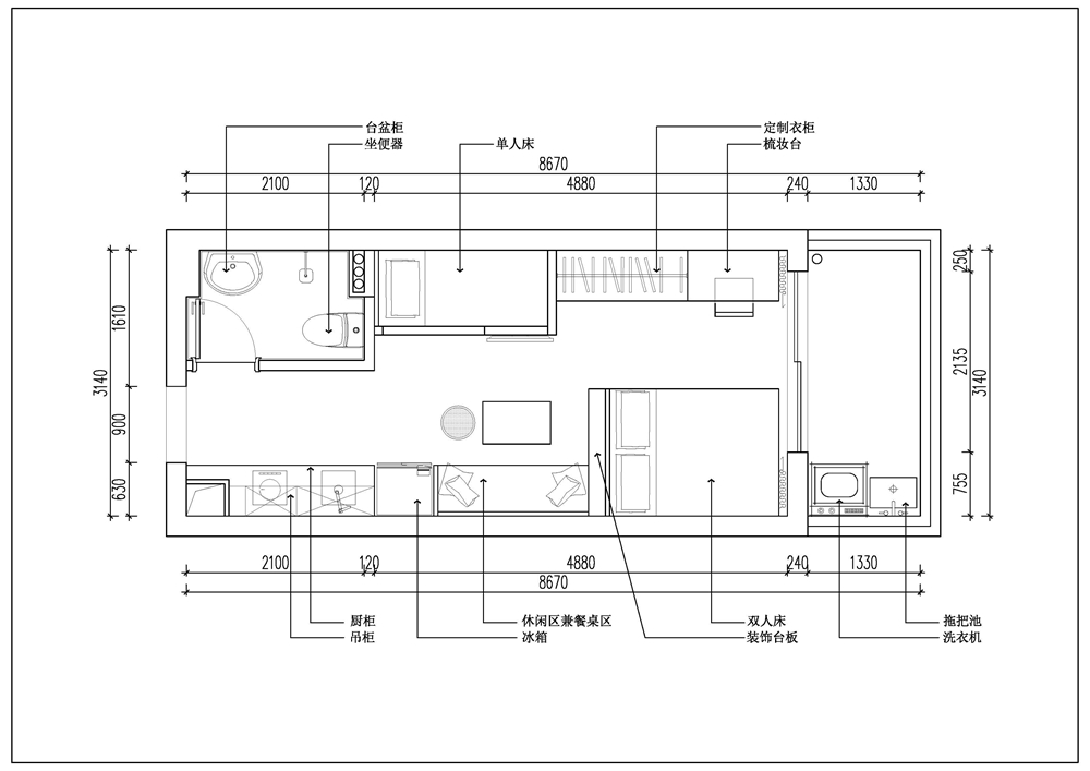 芒果社-现代简约-45方-单身公寓